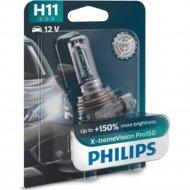 Автолампа «Philips» H11 12362XVPB1