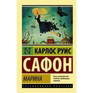Книга «Марина» Сафон К.Р.