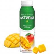 Биойогурт «Активиа» с манго и яблоком, 2.0%, 260 г.