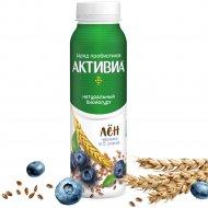 Биойогурт «Активиа» с черникой, злаками и льняными семенами, 2.1%, 260 г.