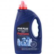 Порошок для посудомоечных машин «Five Plus» 1250 г