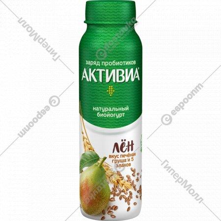 Биойогурт «Активиа» груша, злаками и льняными семенами, 2.1%, 260 г.