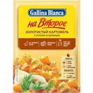 Смесь на второе «Gallina Blanca» 24 г.