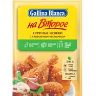 Смесь на второе «Galina Blanca» 36 г.