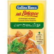 Смесь «Gallina Blanca» куриные ножки с душистыми травами, 34 г.