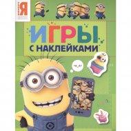 Книга «Игры с наклейками. Миньоны».