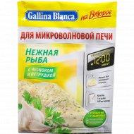 Смесь «Gallina Blanca» Нежная рыба с чесноком и петрушкой, 30 г.