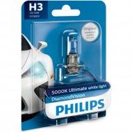 Автолампа «Philips» H3 12336DVB1