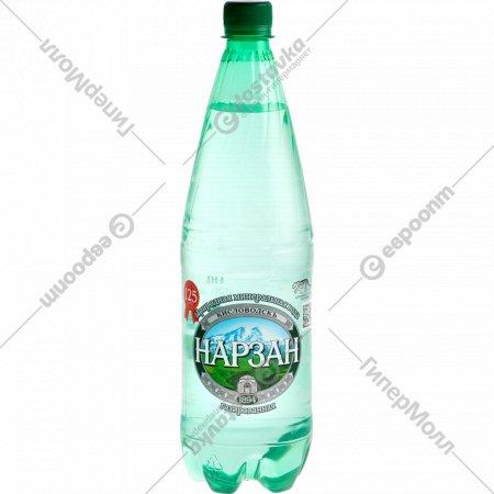 Вода минеральная «Нарзан» газированная, 1 л.