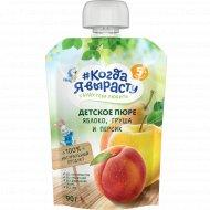 Пюре «Когда я вырасту» яблоко, груша, персик, 90 г.