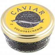 Икра осетровая «Caviar» 50 г.