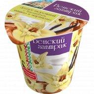 Десерт «Венский завтрак» с наполнителями «ваниль»и«карамель» 4%,150 г.
