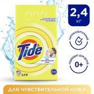Стиральный порошок «Tide» для чувствительной и детской кожи, 2.4 кг.