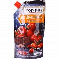 Кетчуп «Торчин» к шашлыку, 270 г.