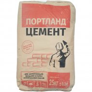 Цемент «Мальцево» Д20 ЦЕМ II/А-П(Ш) 42.5Н, 25 кг