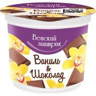 Десерт творожный «Венский завтрак» ваниль-шоколад 4 %, 150 г.
