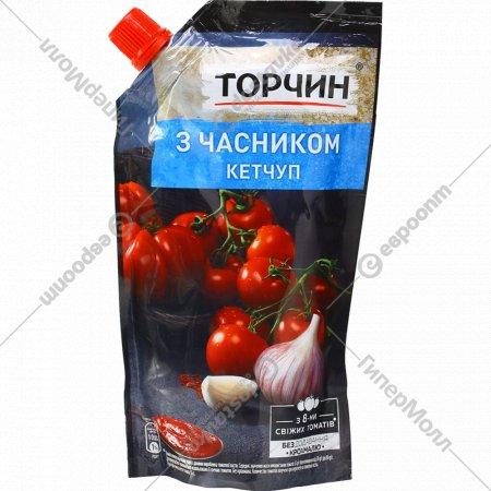 Кетчуп «Торчин» с чесноком, 270 г.