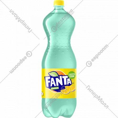 Напиток «Fanta» цитрус, 2 л.