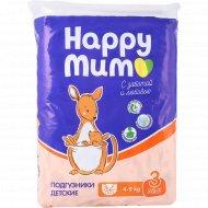 Подгузники «Happy Mum» 4-9 кг, 56 шт