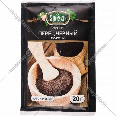 Перец черный «Spezzo» молотый, 20 г.