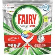 Капсулы для посудомоечных машин «Fairy» Platinum Plus, 50 шт