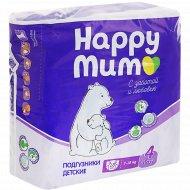 Подгузники для детей «Happy mum» размер 4, 7-18 кг, 18 шт.