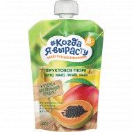 Пюре «Когда я вырасту» яблоко, манго, папайя, банан, 220 г.