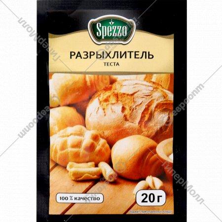 Разрыхлитель теста «Spezzo» 20 г.