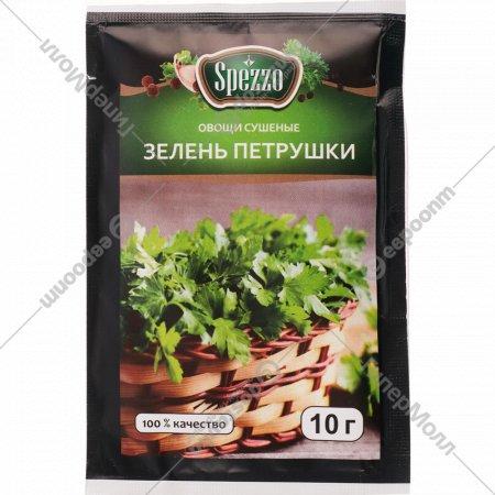 Петрушка сушеная «Spezzo» 10 г.