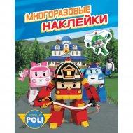 Книга «Многоразовые Наклейки.Робокар Поли».