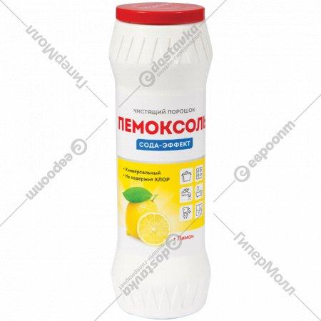 Средство чистящее «OfficeClean» лимон сода-эффект, 400 г.