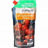 Кетчуп «Торчин» к шашлыку, 500 г.