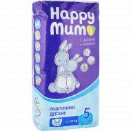 Подгузники «Happy mum» размер 5, 11-25 кг, 44 шт