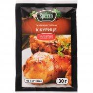 Приправа с солью «Spezzo» к курице, 30 г.
