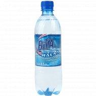 Вода минеральная «ВитаИдеал» 0,5 л.