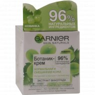 Ботаник-крем для нормальной и смешанной кожи «Garnier» 50 мл.
