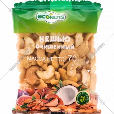 Кешью орех «Econuts» очищенный, 70 г.