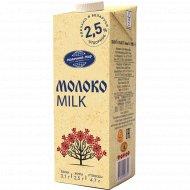 Молоко «Стерилизованное» 2,5%, 1 л.