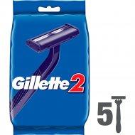 Бритва «Gillette 2» одноразовая, 5 шт