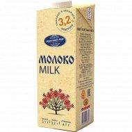 Молоко «Стерилизованное» 3,2%, 1л.
