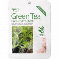 Набор масок для лица «La Miso» Зеленый чай, 3 шт х 21 г