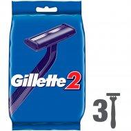 Одноразовые мужские бритвы «Gillette2» 3шт.