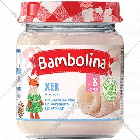 Пюре для детского питания «Bambolina» хек, 100 г.