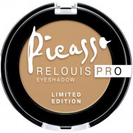 Тени для век «Relouis Pro» Picasso Limited Edition, тон 01.
