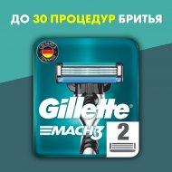 Cменные кассеты для бритья «Gillette» Mach3, 2 шт, фасовка 1 кг