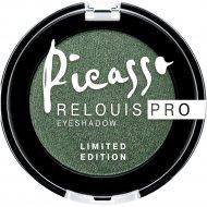 Тени для век «Relouis pro» Picasso Limited Edition, тон 02, 3 г.
