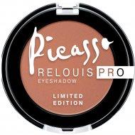 Тени для век «Relouis pro» Picasso Limited Edition, тон 03, 3 г.