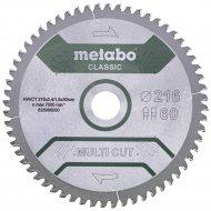 Пильный диск «Metabo» 628655000.