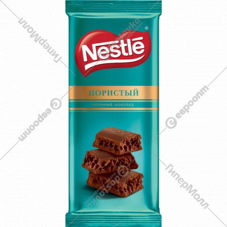 Шоколад молочный «Nestle» пористый, 82 г.