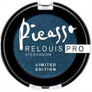 Тени для век «Relouis pro» Picasso Limited Edition, тон 04, 3 г.